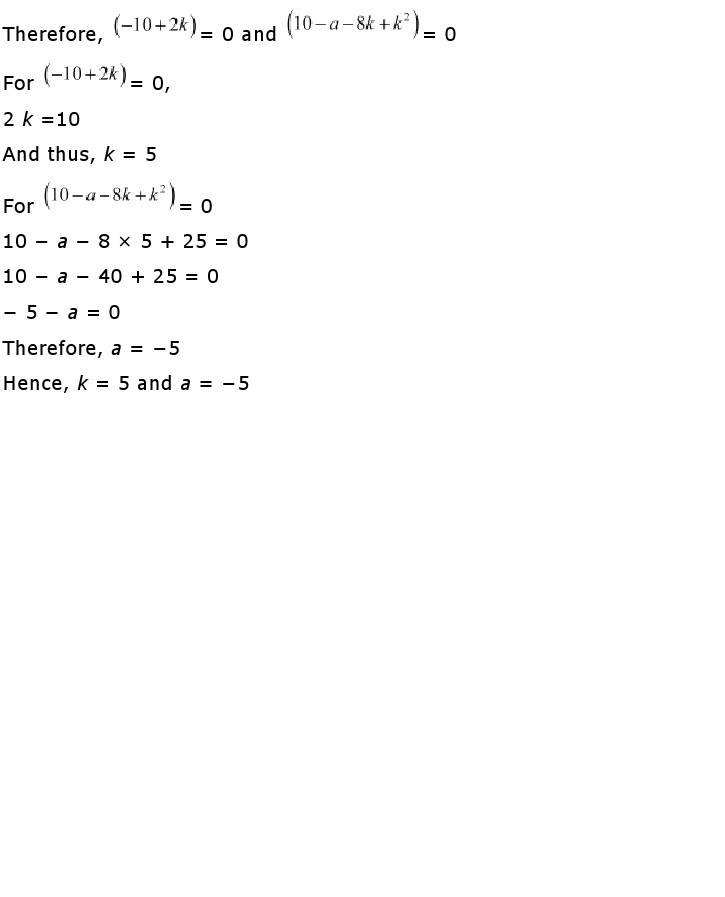 NCERT Solutions for Class 10th Maths Chapter1 7