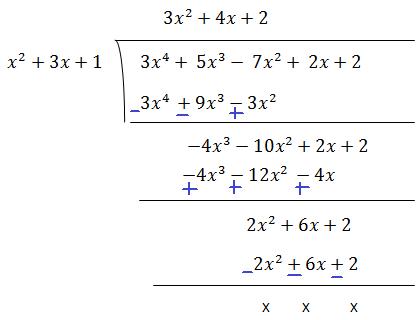 http://2.bp.blogspot.com/-loIF5YHaj04/VS9cdeCVqBI/AAAAAAAAFIw/dapxCQfujH4/s1600/solutions-exercise-2.3-polynomials-maths-class-10th-4.PNG