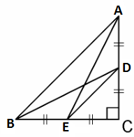 Triangles Exercise 6.5 Answer 13