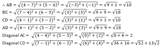 https://3.bp.blogspot.com/-jhGroLxlVCI/VVYKa_hehqI/AAAAAAAAFi8/lGgSTzcgih8/s1600/equation-10.PNG