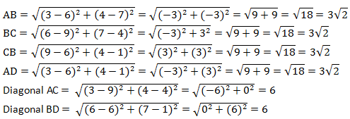 https://3.bp.blogspot.com/-RW6cYoiMWNE/VVXqf5iaz8I/AAAAAAAAFiQ/IKzmikztTX4/s1600/equation-7.PNG