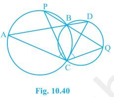 http://1.bp.blogspot.com/-e-4kjGuSgl8/VkK_zHuwx1I/AAAAAAAAArI/JAYTmunaOyQ/s1600/class-9-maths-chapter-10-ncert-22.JPG