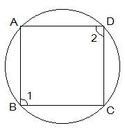 http://2.bp.blogspot.com/-aDF7mupYT_U/VkLMxDKIY5I/AAAAAAAAAr8/Wouh-WjN0EY/s1600/class-9-maths-chapter-10-ncert-25.jpg