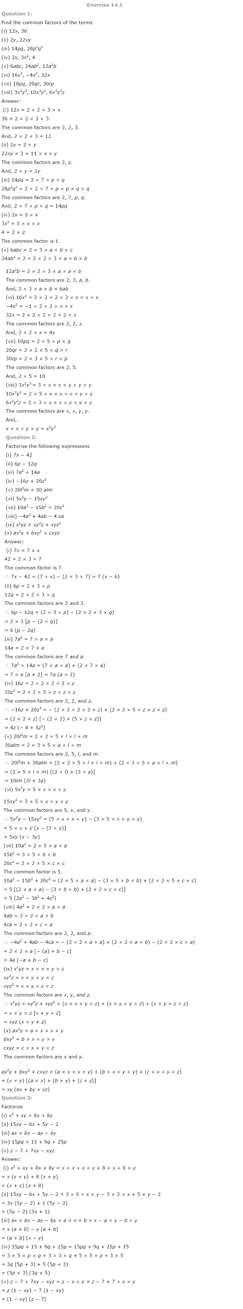 NCERT Solutions for Class 8th Maths: Chapter 14 – Factorisations